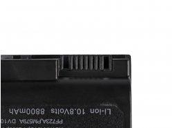 Baterie HP121