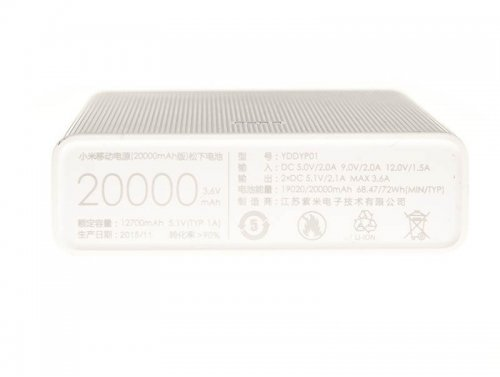 Power Bank Xiaomi 20000mAh