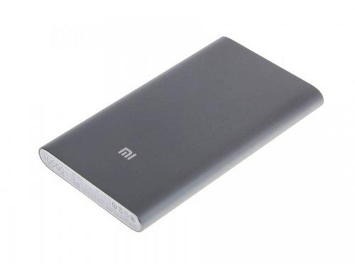 Originální Xiaomi Powerbank 10000mAh PRO Qualcomm Quick Charge 2.0