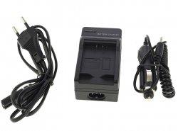 Green Cell ® Kamera Akku-Ladegerät CGA-S006 für Panasonic DMC FZ35 FZ7 FZ8 FZ18 FZ30 FZ50