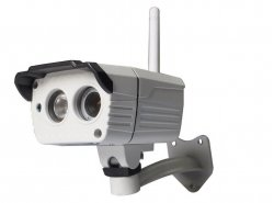 Green Cell ® Außenkamera IP P2P CCTV HQ VIDEO NIP-36 720p